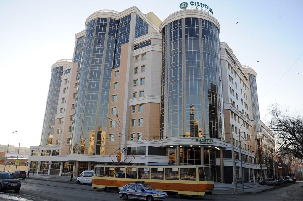 biznes-tsentri-arenda-ekaterinburg