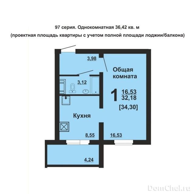 однокомнатная квартиры 97 серии схема