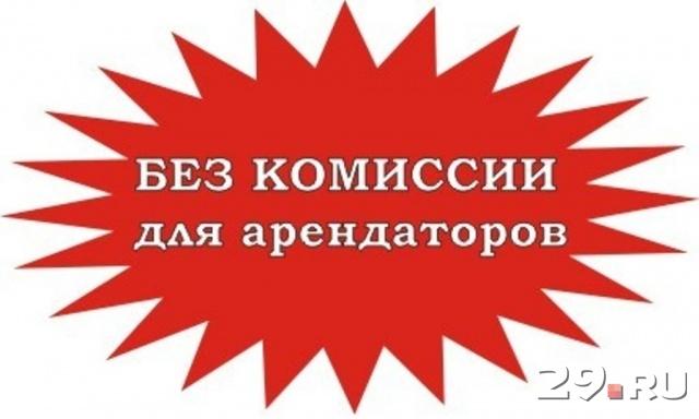всероссийский сайт продажи недвижимости может