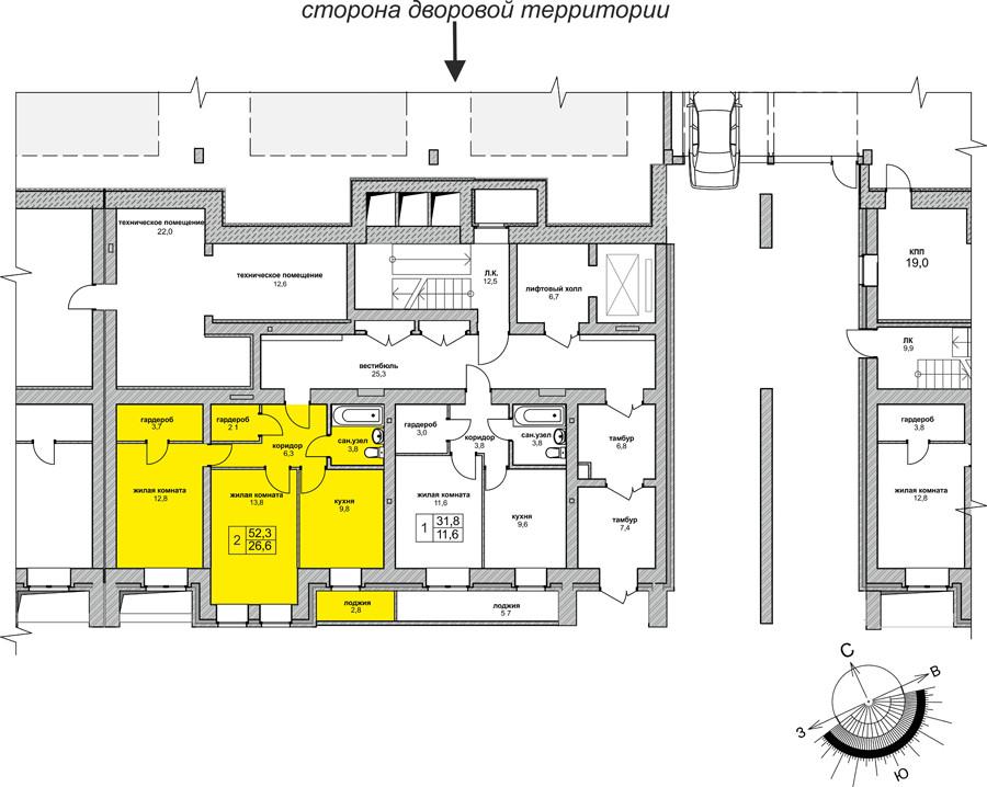 Завод теплоизоляции саратов
