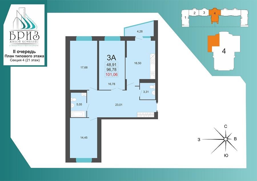 Недвижимость в Самаре и области Продажа и покупка