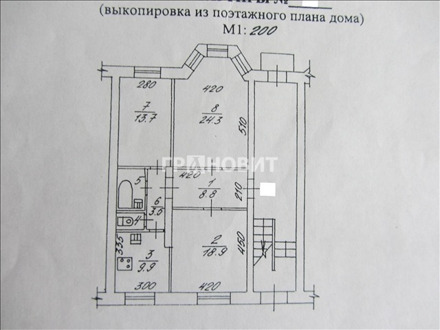 Галан, принцип новосибирск улица дениса давыдова 8а ВУЗ, разнообразие