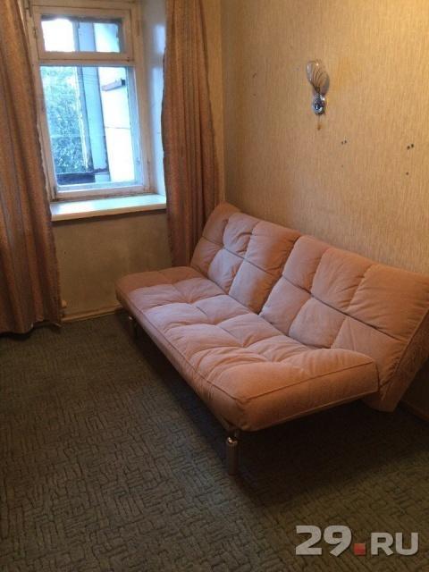 29 ру снятт комнату