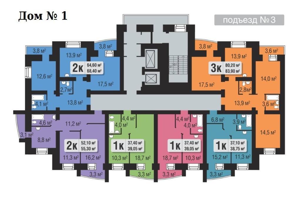 фестиваль жилой комплекс красноярск купить квартиру квартир