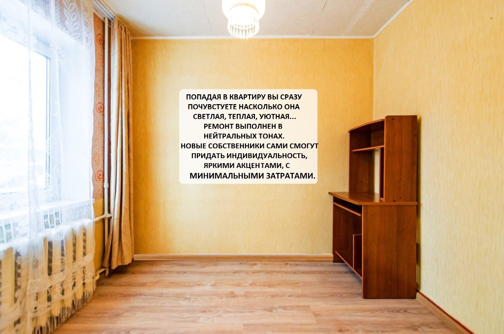 Купить 1комнатную квартиру без посредников в