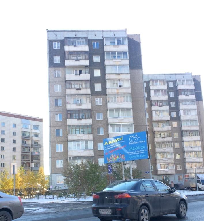 продажа трехкомнатных в красноярске советский район